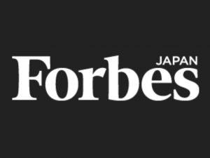 Forbes JAPAN BrandVoice にご紹介いただきました