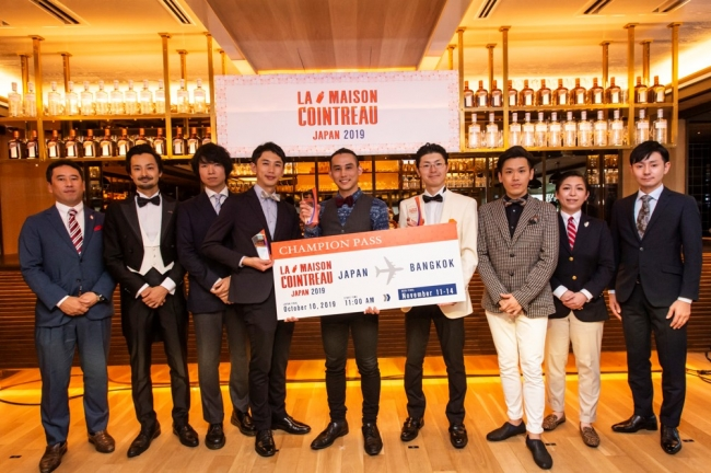 La Maison Cointreau 2019 Japan Final 開催