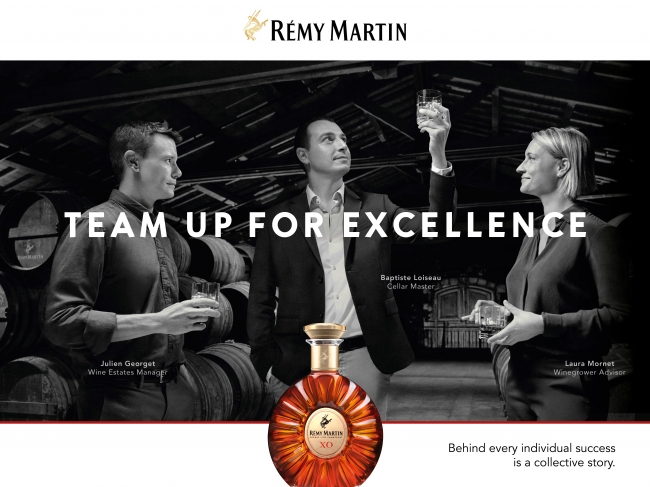 レミーマルタン 新グローバルキャンペーン「Team Up For Excellence」開始
