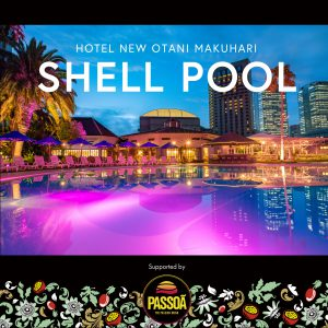 Passoa in ホテルニューオータニ幕張「SHELL POOL」