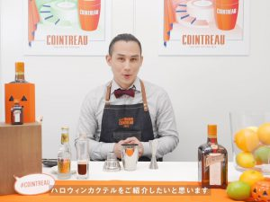 カクテルレシピ紹介動画(イメージ)
