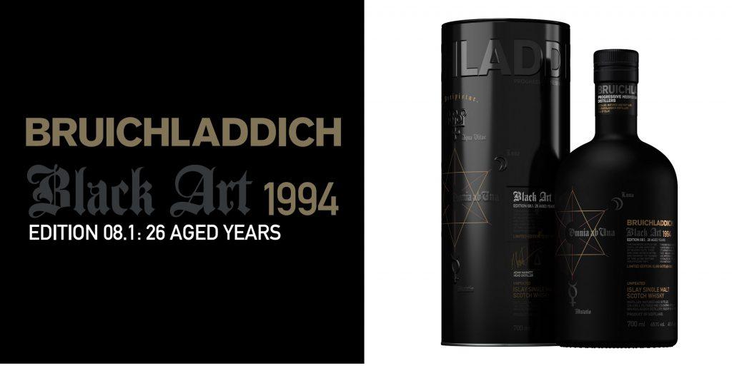 「ブラックアート Edition 08.1 (1994)」数量限定発売